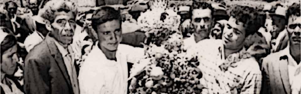 Foto de 1960 del Ramo de Arure