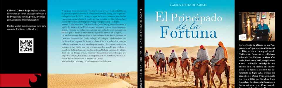 el_principado_de_la_fortuna