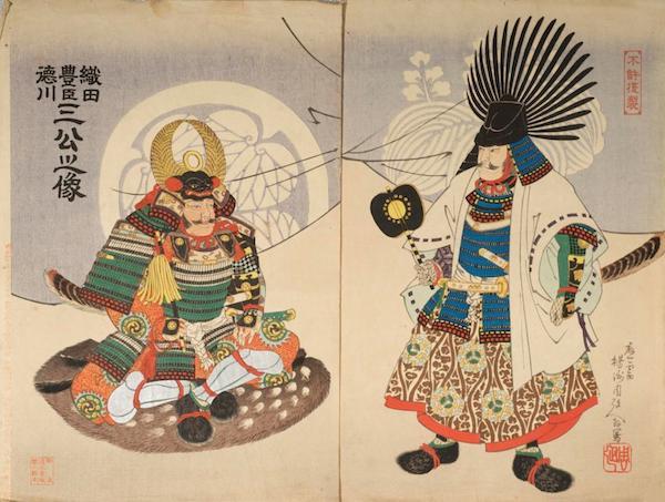 Exposicion Ukiyo e