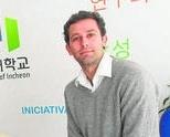 Luis Botella